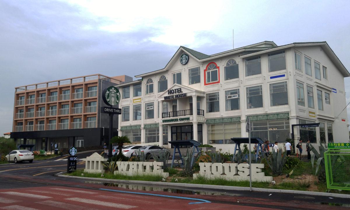 黃昏海邊朝聖 – 濟州 Starbucks 龍潭 DT (용담dt) 店
